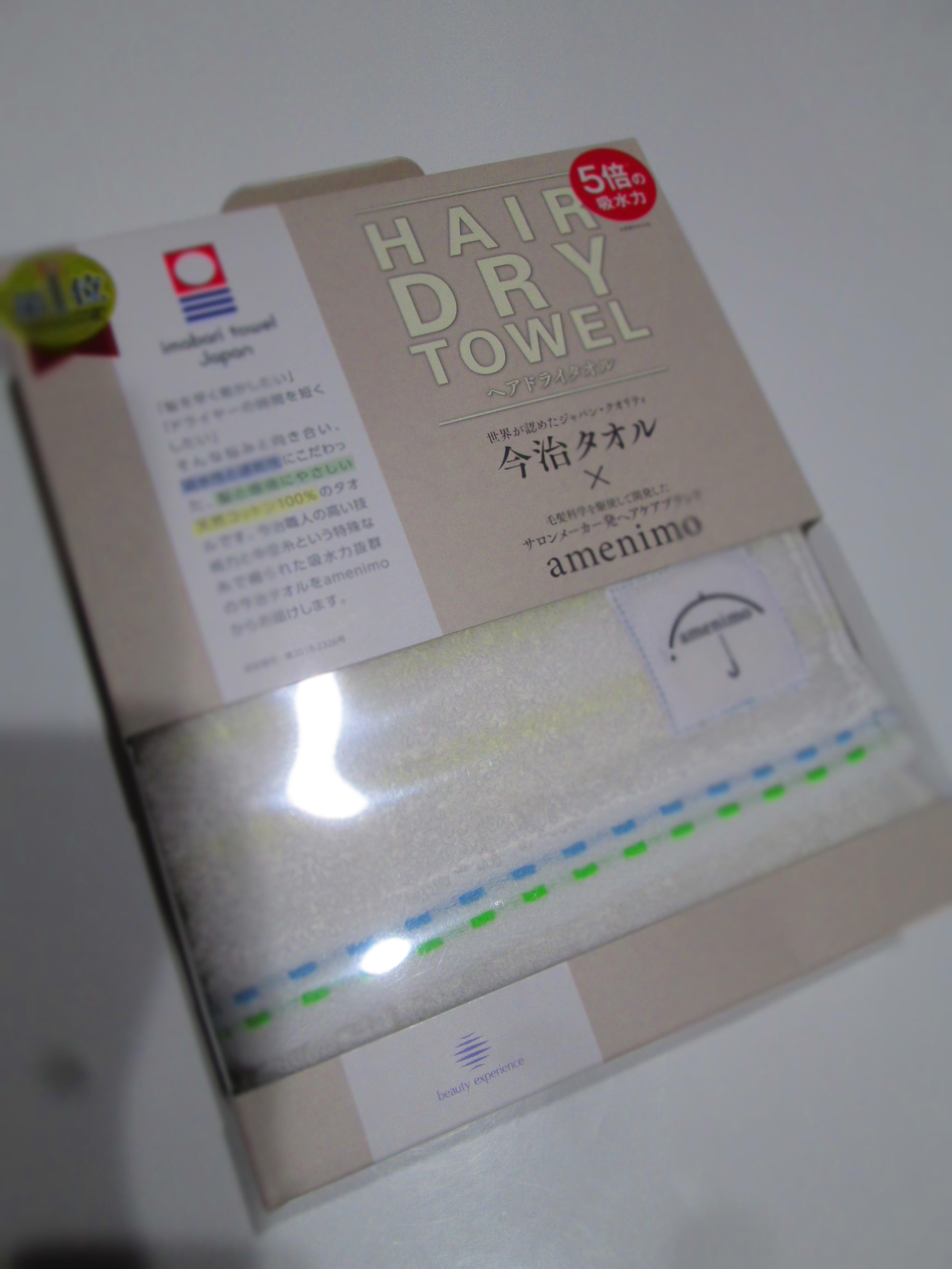 IMG_6912イマバ (1)