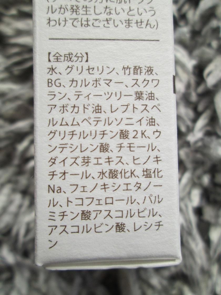 IMG_6891ネイル (4)