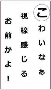 読み札(こ)