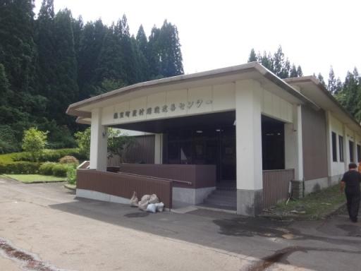 農村環境センター