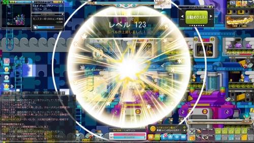 Maple_A_190112_071512.jpg