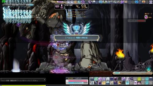 Maple_A_190203_034412.jpg