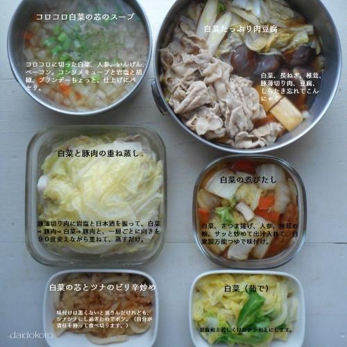 joubihakusai19-0115.jpg