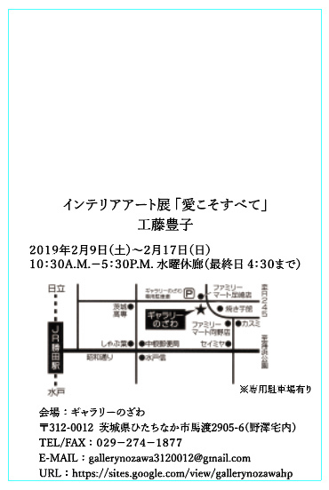 20180116blog02.jpg