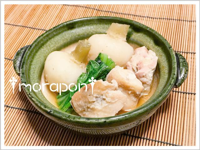 181019 小蕪と鶏の炊合せ