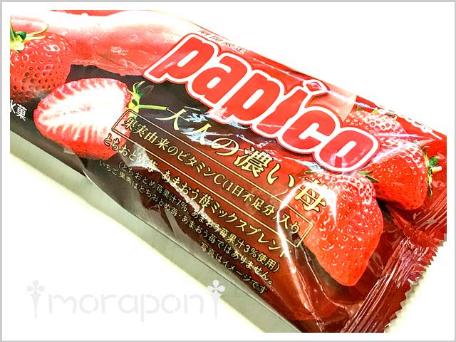 181213 パピコ《大人濃い苺》-1