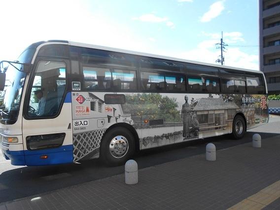 DSCN2649 - コピー