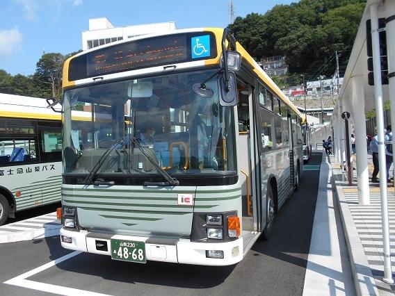 DSCN3255 - コピー