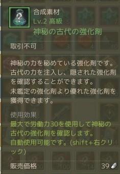 ScreenShot0180.jpg