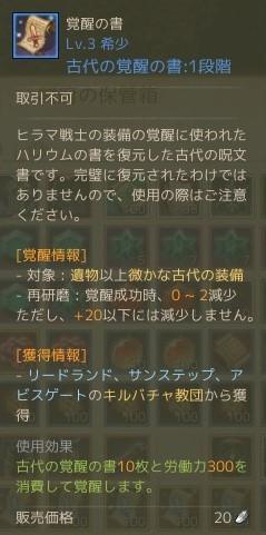 ScreenShot0181.jpg