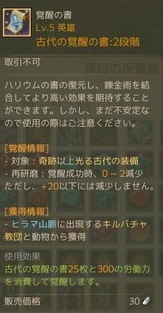 ScreenShot0182.jpg
