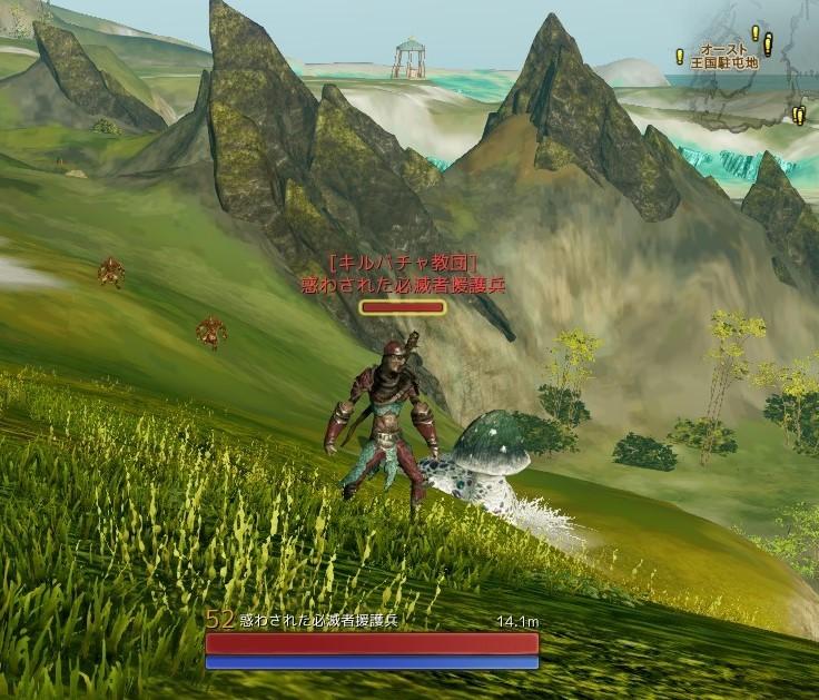 ScreenShot0185.jpg