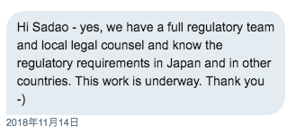 rio_magicleap_one_japan_release_response_01.png