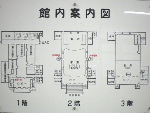 豊橋市公会堂・案内図