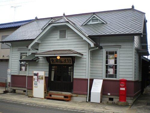 野間郵便局旧舎