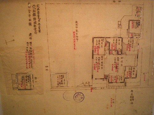 野間郵便局旧舎・申請図1