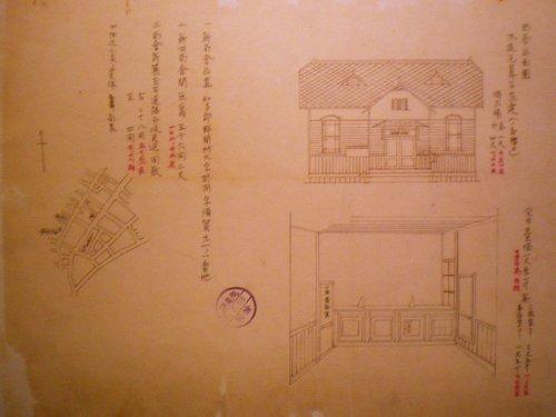 野間郵便局旧舎・申請図2
