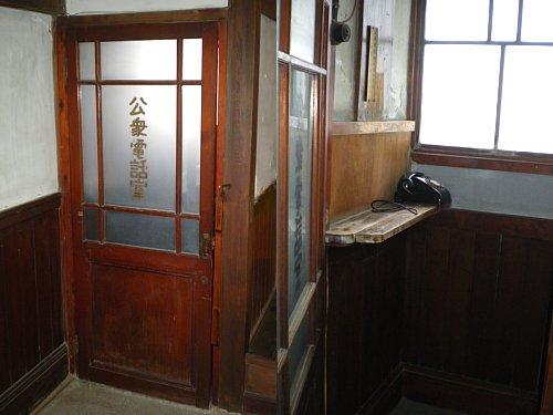 野間郵便局旧舎・電話室