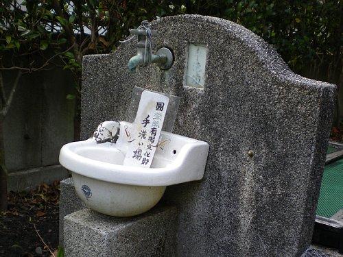 旧今泉医院・手洗い場