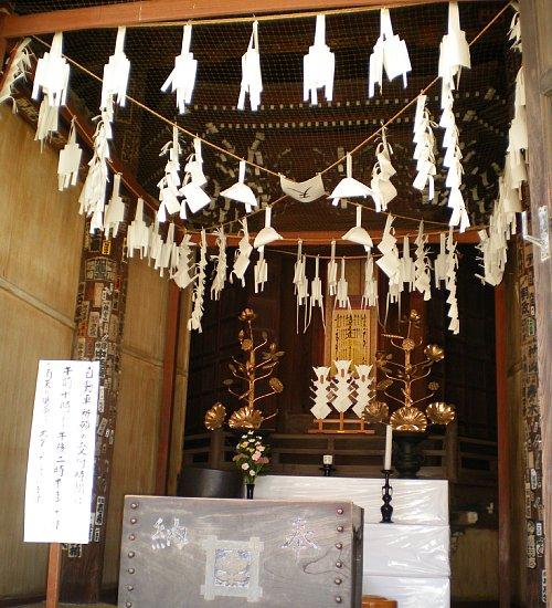 池上本門寺・経蔵内