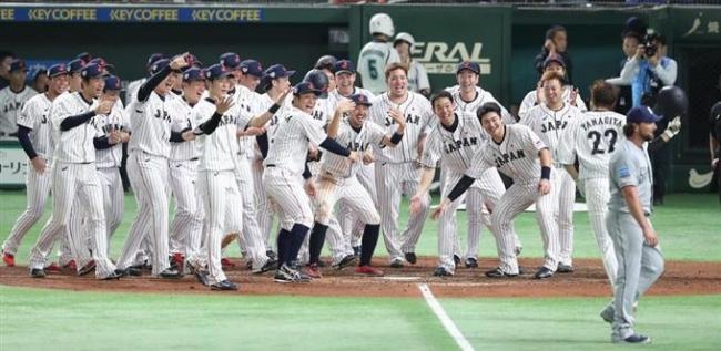 2018.11.9 侍ジャパン-MLB選抜開幕戦 東京ドーム 侍ジャパン、柳田の逆転サヨナラ弾で先勝