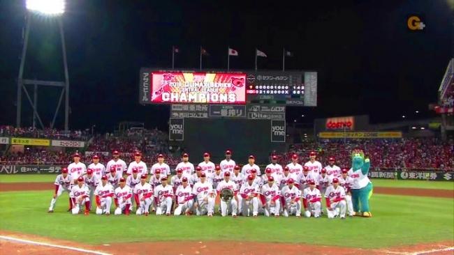 2018.10.19 セ・リーグCSファイナル第3戦 広島カープCS優勝