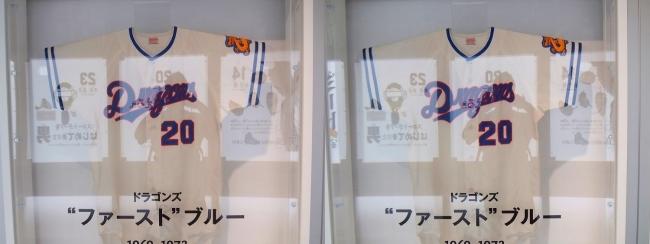 ナゴヤドーム ドラゴンズ ワールド③(平行法)