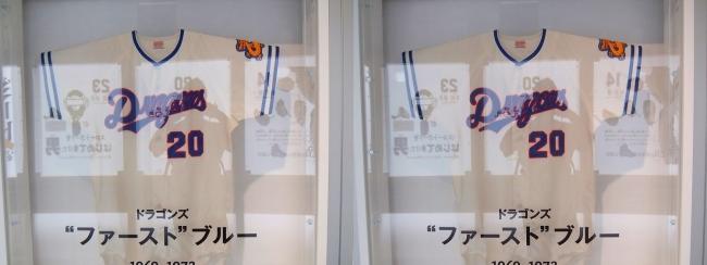 ナゴヤドーム ドラゴンズ ワールド③(交差法)
