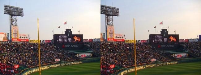 阪神-広島 甲子園球場 2018.4.10④(交差法)