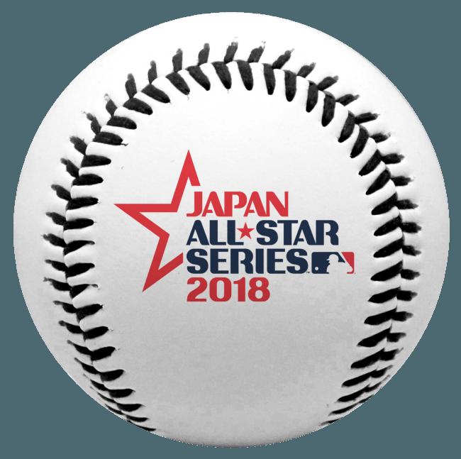 2018日米野球レプリカボール