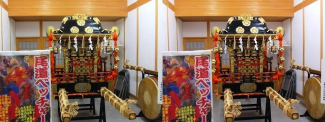 尾道 ベッチャー祭り御旅所 旧神輿(平行法)