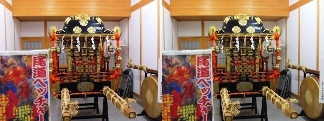 尾道 ベッチャー祭り御旅所 旧神輿(交差法)