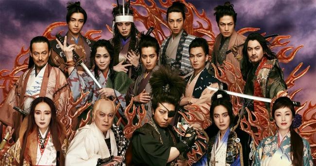 日本テレビ開局65年記念舞台 「魔界転生」