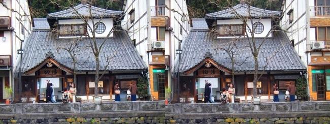 城崎温泉 ♨柳湯(交差法)