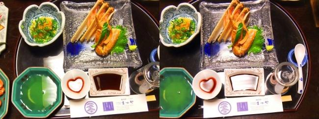 城崎温泉 旅館まつや かに会席フルコース 食前酒(苺ワイン)かに刺身 (平行法)