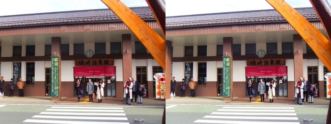 城崎温泉駅舎(平行法)