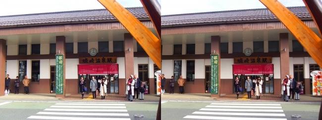 城崎温泉駅舎(交差法)