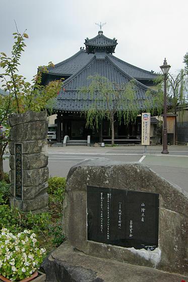 駅前にある島崎藤村「山陰土産」の碑