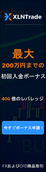 160x600 get 2 million