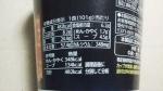 サンヨー食品「カルビーピザポテト味ヌードル」