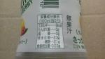 アサヒ飲料「三ツ矢微糖スパークリング グレープフルーツ&ベリー」