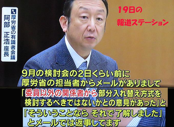 IMG_8349[1]