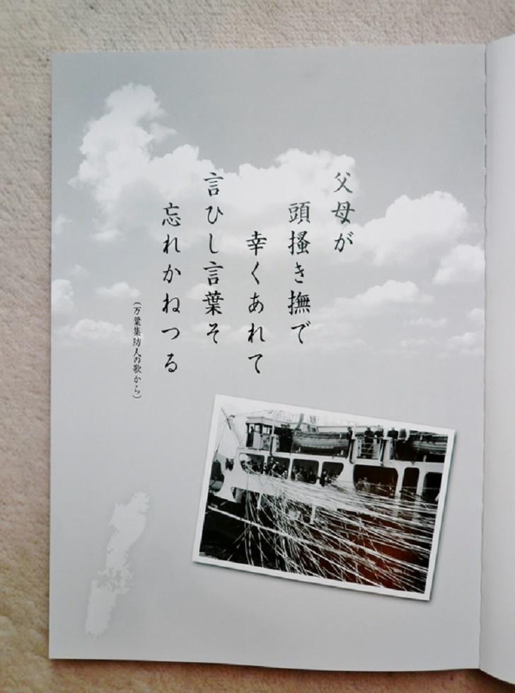 img_3_m[1]