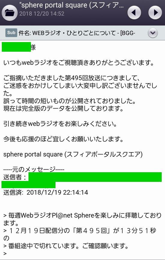 20181220_1.jpg