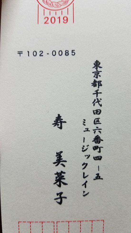 20190103_1.jpg