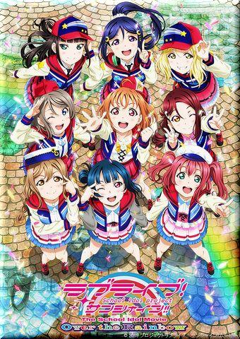 ラブライブ!サンシャイン!! The School Idol Movie Over the Rainbow (2019)