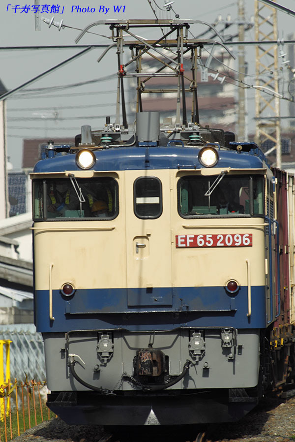 2096号機1091列車181121