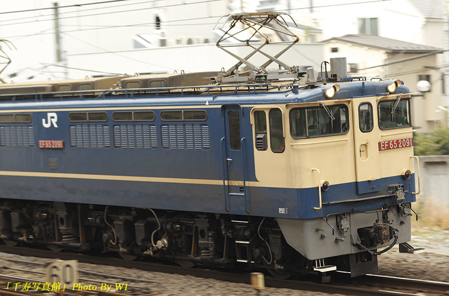 PF2091号機復活国鉄色181101
