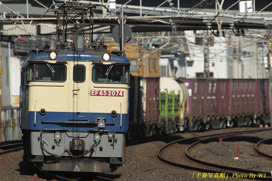 75列車19年1月18日