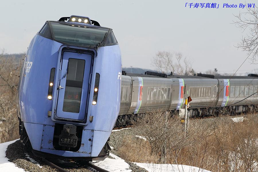 スーパーおおぞら6号190223